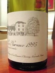 ルロワの持ち寄りワイン会 11.JPG