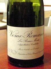 ルロワの持ち寄りワイン会 20.JPG